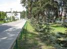 ul. Leśna (maj 2008)